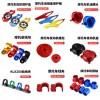 主要生产各类越野车摩托车精品改装装饰件