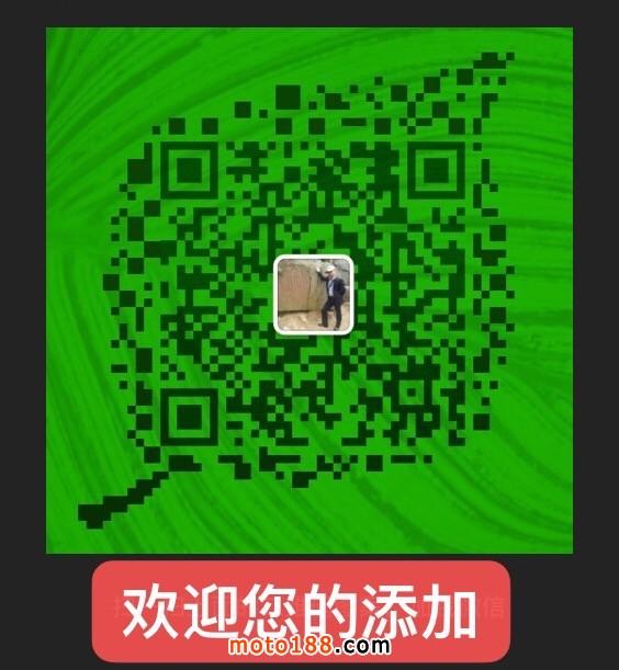 微信图片_20201010142438