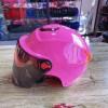 安徽久高塑业,专业电动车头盔