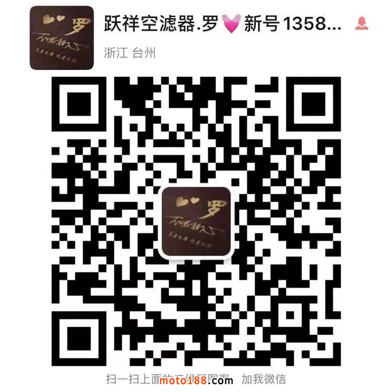 微信图片_20210301081742