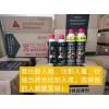 迅箭铁罐:碟刹油、化清剂、表板蜡、除锈剂
